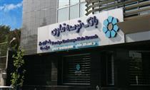 مساعدت و حمایت بانک توسعه تعاون در بازپرداخت تسهیلات کسب و کارها