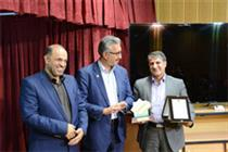 بانک صنعت و معدن ، برنده تندیس و لوح ششمین دوره جایزه مدیریت سلامت اداری