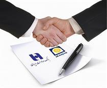 پرداخت اقساط بیمهنامههای شرکت بیمه پاسارگاد در بانک صادرات