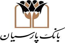 مناطق محروم در صدر تسهیلات گیرندگان بانک پارسیان