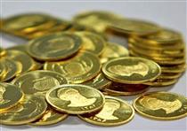 کاهش ۱۰۰ هزار تومانی بهای سکه