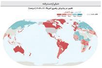 آیا جنگ تجاری رشد اقتصادی جهان را متوقف میکند؟