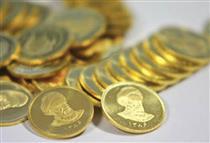 سکه بخریم یا نخریم؟