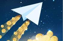 اعلام برندگان دومین قرعهکشی تلگرامی بانک ملت
