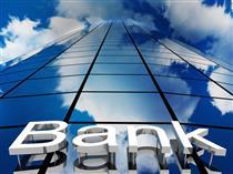 نقش بازار بین بانکی در اقتصاد