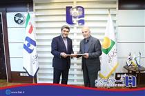 بانک صادرات ایران ۵۱ درصد سهام «انرژی سپهر» را واگذار کرد