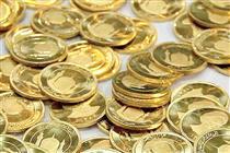 قیمت سکه طرح جدید به ۶میلیون و ۹۷۰ هزار تومان رسید