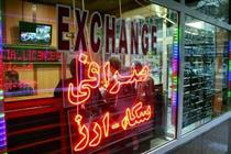 نخستین معامله بازار ثانویه ارز با دلار ۷۵۲۳تومانی انجام شد