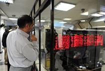زمان فروش واحدهای ETF از دو ماه به یکماه کاهش خواهد یافت
