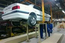 آغاز مرحله دوم فروش ویژه محصولات ایران خودرو