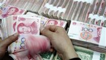 چین نرخ بهره کوتاهمدت خود را تثبیت کرد
