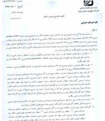 ۲۸ گمرک برای صادرات محصولات نفتی مجاز شدند