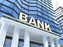 اهمیت راهبردهای پیشگیرانه در خصوص بحرانهای بانکی