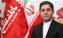 توزیع ۱۸ هزار بن کارت خرید کتاب از سوی بانک شهر در نمایشگاه کتاب استانی اصفهان
