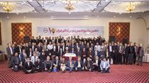 مراسم دهمین سالگرد تاسیس بورس کالای ایران برگزار شد