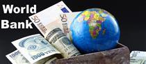 بانک جهانی: اوضاع اقتصاد خوب نیست