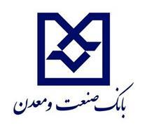 بهره برداری از دو طرح صنعتی در استان گلستان