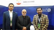 حضور بیمه سامان در سیزدهمین نمایشگاه بین المللی عراق- اربیل