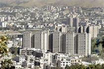 جزئیات افزایش قیمت واحدهای مسکونی در تهران