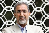پرداخت هزینه ناکارآمدی شرکتهای دولتی از جیب ملت