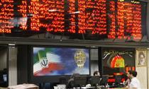 کاهش ۹۲واحدی شاخص بورس تهران