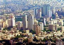 افزایش سهم معاملات مسکن بیش از ۳ میلیارد تومان در تهران
