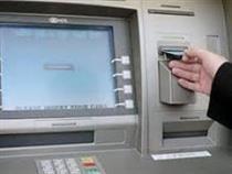 پول های نو در خودپردازها بارگذاری شد