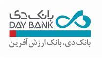 قطعی موقت سامانههای بانکداری الکترونیک بانک دی