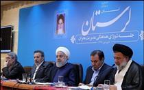 روحانی: دولت اجاره مسکن موقت آسیب دیدگان را خواهد پرداخت