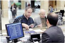 ساعت کاری بانکهای خصوصی در مهرماه تغییر نمیکند