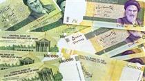 علل و آثار مخرب نقدینگی در تحولات اقتصادی ایران