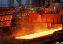 عرضه بلوک ۱۶.۶۷ درصدی ذوب آهن در فرابورس