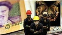 حداقل هزینه معیشت کارگران تعیین شد