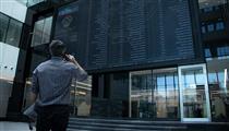 قهر ۷ ساله سازمان خصوصی سازی با بورس به کجا رسید؟