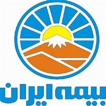 تمدید زمان ارائه تسهیلات فروش بیمههای آتشسوزی بیمه ایران