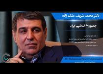 یک پژوهشگر ایرانی در لیست برترینهای علمی جهان در ۲۰۲۰
