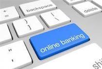 در بانکداری الکترونیک چه میگذرد؟