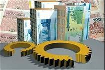سهم سرمایه در گردش از تسهیلات بانکی چقدر است؟