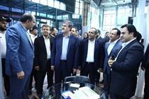 بازدید مدیر عامل بانک رفاه از نمایشگاه ایران هلث