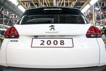 پژو ۲۰۰۸ فقط از طریق ایران خودرو به فروش میرسد