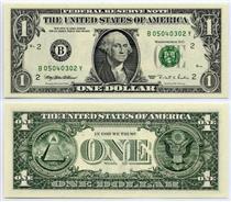 ادامه روند کاهش نرخ ارز