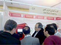 نصب ۲۴۰۰ کیوسک پرداخت الکترونیک در جایگاه های سوخت کشور