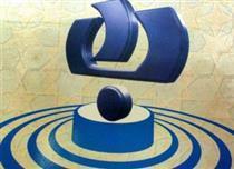 بانک رفاه گواهینامه طرح بهینه کاوی تجارب مدیریتی گرفت