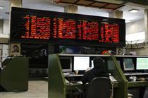 بازار سرمایه؛ بازاری جذاب برای هدایت پولهای سرگردان