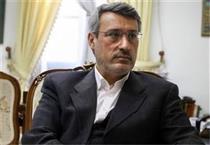 پرچم ایران در لندن به اهتزاز درآمد