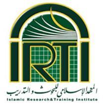 شش کتاب جدید در حوزه اقتصاد و مالی اسلامی