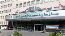 مهلت ارائه اظهارنامه مالیاتی مشاغل تا ۱۵ تیرماه تمدید شد