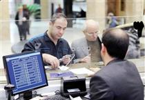 ۸۴ درصد مطالبات معوق بانکی مربوط به افراد خاص