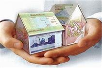 محدودیت های معاملاتی گواهی حق تقدم تسهیلات مسکن بانک ملی
