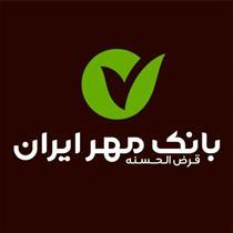 کفایت سرمایه بالا و افزایش قدرت تسهیلاتدهی در بانک مهر ایران